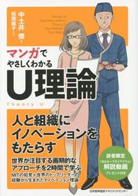 books_manga
