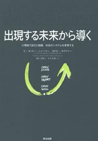books_ufuture